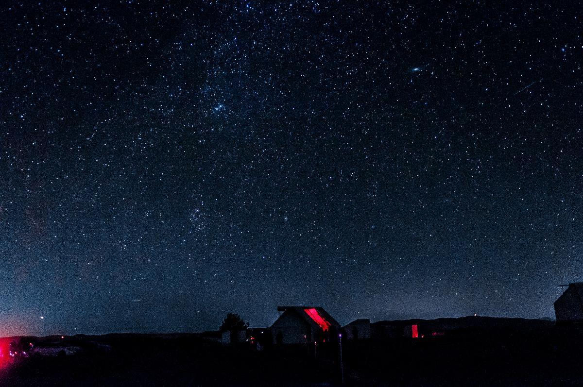 Observatoire SIRENE - Provence - Première voie lactée Nord
