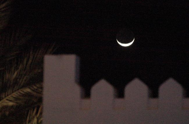 lune Oman