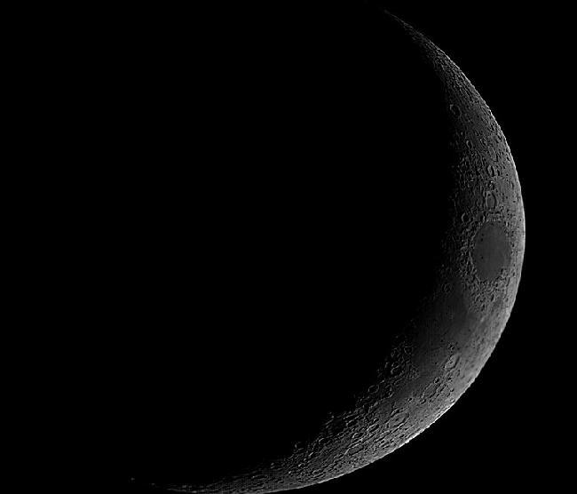 Lune 2012
