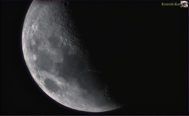 lune 26/072020  lunette 120/600 sw