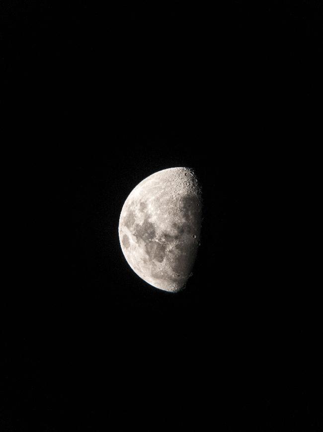 Lune du 03 02 2020 au 254/1250