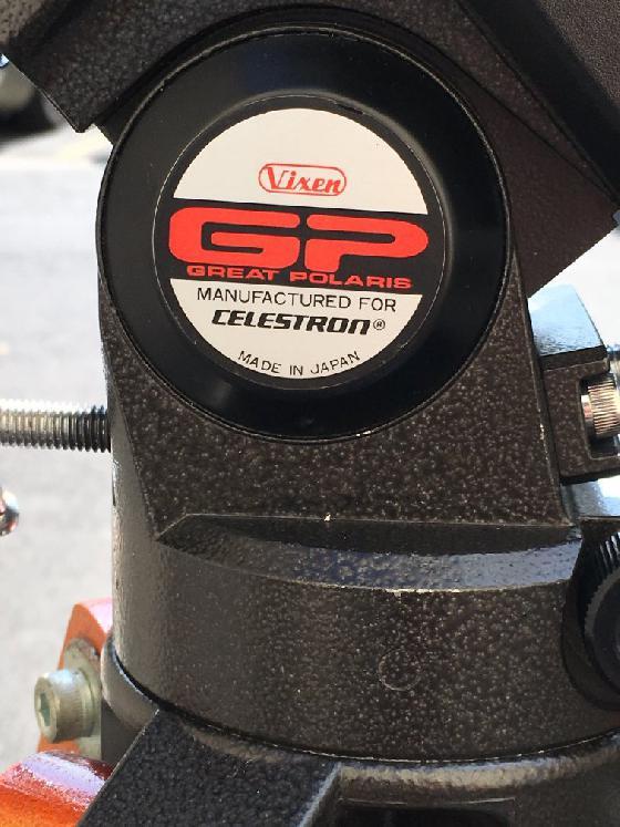 Monture Vixen GP