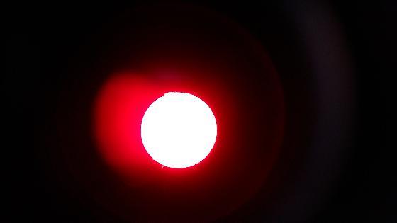 Protubérances du Soleil vu dans en H alpha