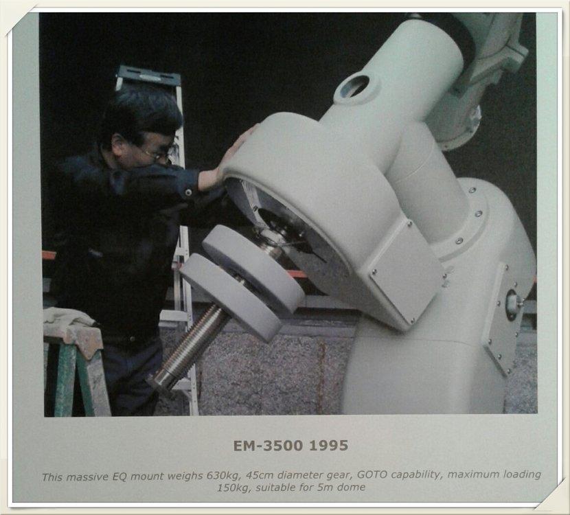 1639649851_Takahashi-montureEM3500-1995.jpg.90b0e222e6ee106b413251e78e3e8669.jpg