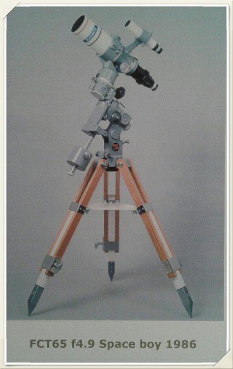 657376543_TakahashiFCT65-montureSpaceboy-1982.jpg.86de4bcb6cc14cf18d516eb02401314a.jpg